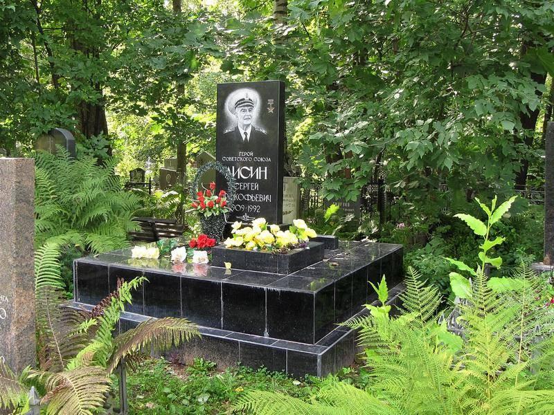 фото могилы брата путина на пескарёвском кладбище книги дешево через