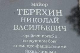 http://memgid.ru/uploads/object/l0v649k27hl0.jpg