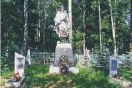 человек, столбово невельского района псковской области фото посвящена