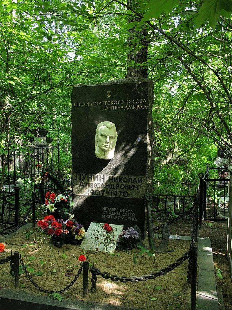 Картинки по запросу Могила Героя Советского союза Н.А. Лунина